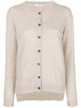 Pringle Of Scotland classic fitted cardigan WTB005