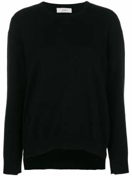 Pringle Of Scotland long-sleeve fitted sweater WTB004