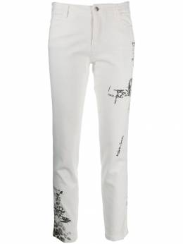 Ermanno Scervino - cropped jeans 3P366NKB950386680000