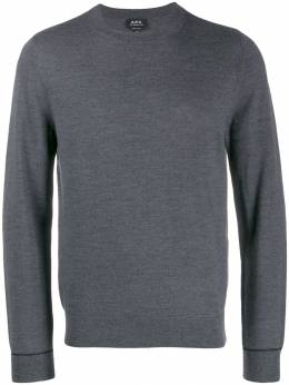 A.P.C. - slim-fit crew neck pullover WFH03838953659850000
