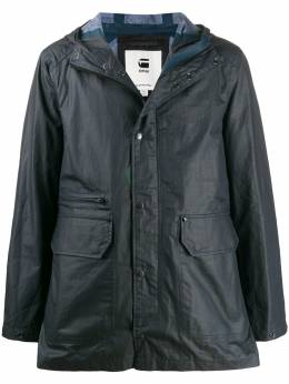 G-Star Raw Research - hooded boxy-fit raincoat 986B3605093955395060