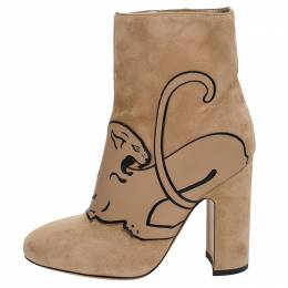 Valentino Beige Suede Panther Ankle Boots Size 36 242043