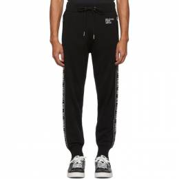 Diesel Black Suit-C Lounge Pants 00SART 0TATJ
