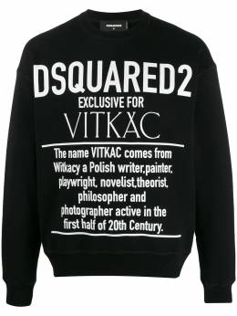Dsquared2 толстовка Exclusive for Vitkac S71GU0384S25042