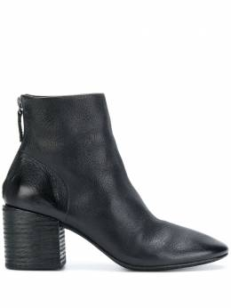 Marsell zip ankle boots MW47966866