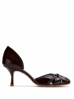 Sarah Chofakian leather trim pumps SARAHFN55FORR