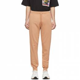 Dries Van Noten Beige French Terry Lounge Pants 21168-9611-300