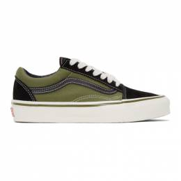 Vans Green and Black OG Old Skool LX Sneakers VN0A4P3XXBZ