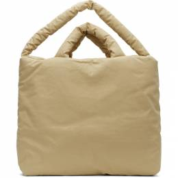 Beige Large Trench Bag Kassl Editions SS20B03090003