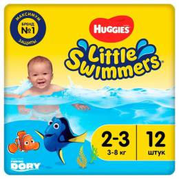 трусики Little Swimmers Huggies 1721691901