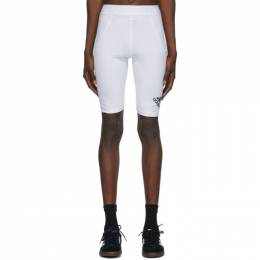 Adidas Originals White Alphaskin Sport Tight Shorts CD7184