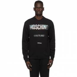 Moschino Black and Silver Couture Sweatshirt 1708 5227
