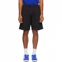 Adidas Originals Black Essential Shorts FR7977