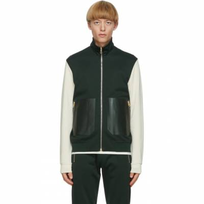 Paul Smith Green and Off-White Contrast Track Jacket M1R-199UM-E00552 - 1