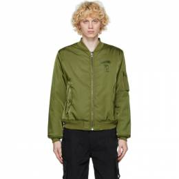 Moschino Green Double Question Mark Bomber Jacket 0616 7014