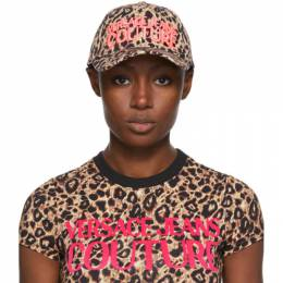Versace Jeans Couture Brown and Pink Leopard Logo Cap EE8VZAK13 E85071
