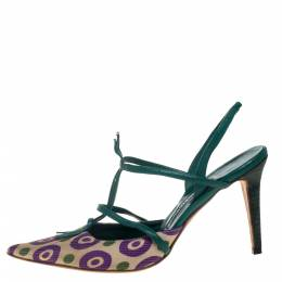 Manolo Blahnik Multicolor Printed Fabric And Leather Pointed Toe Slingback Sandals Size 40.5 390606