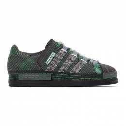 Craig Green Black and Green adidas Edition Superstar Sneakers FY5709